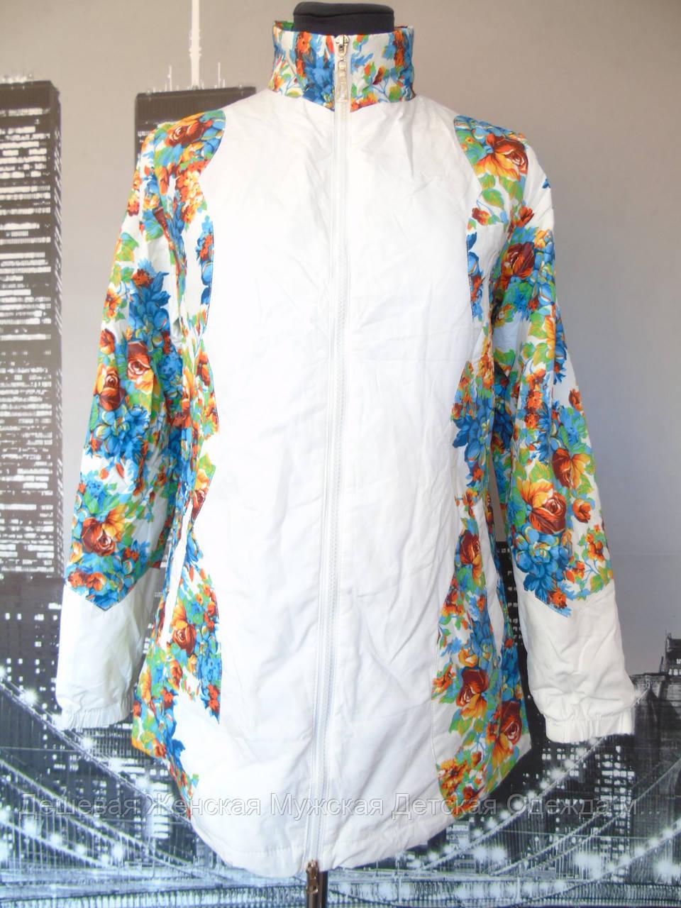 Куртка жіноча Туреччина весна-осінь