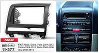 Рамка перехідна Carav 11-377 Fiat Albea, Siena, Palio 04-12, Idea 05-13 2DIN