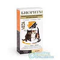 Витаминно-Минеральный Комплекс Биоритм Для Котят Веда 48 Таблеток