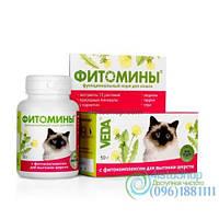 Фитомины Очистительные Для Выгонки Шерсти Для Кошек 100 Таблеток