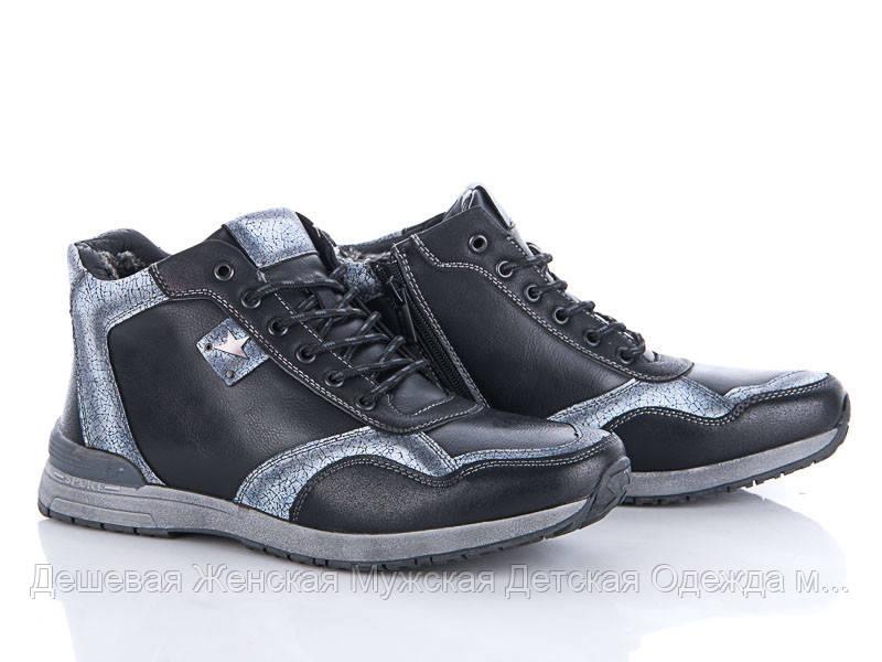 Ботинки мужские зима HOLOSO 40-45