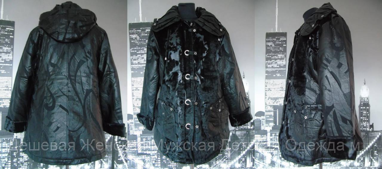 Куртка жіноча батал зима