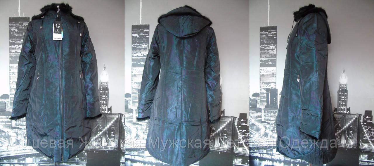 Пальто женское батал весна-осень