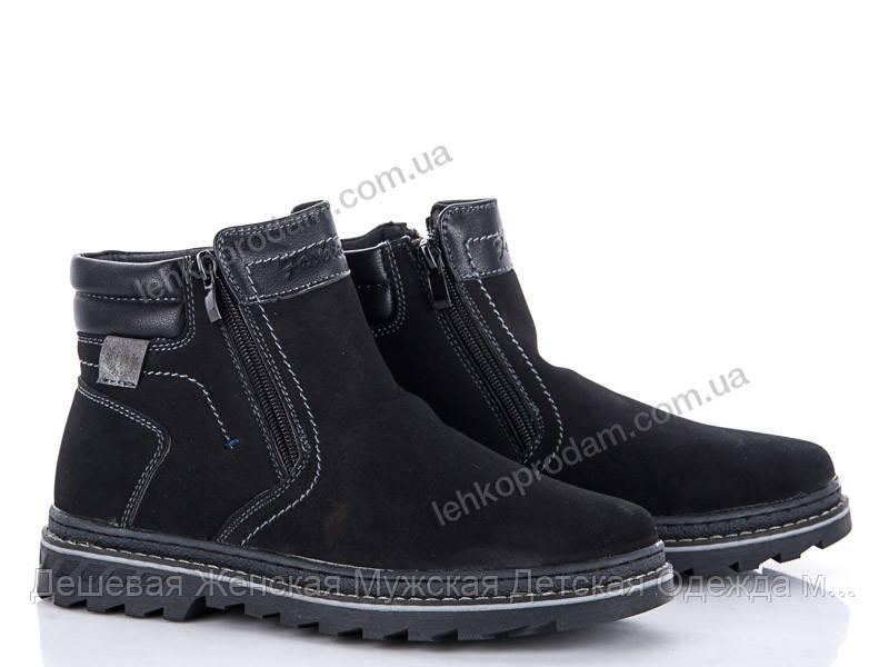 Ботинки мужские подросток зима NASITE 36-41