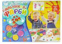 Пальчиковые краски 7 цветов Данко Тойс РК-01-02