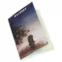 """Обложка на паспорт """"Ежик в тумане"""""""