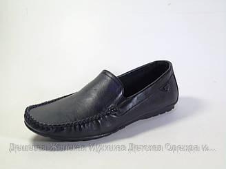 Туфли мужские 39-44