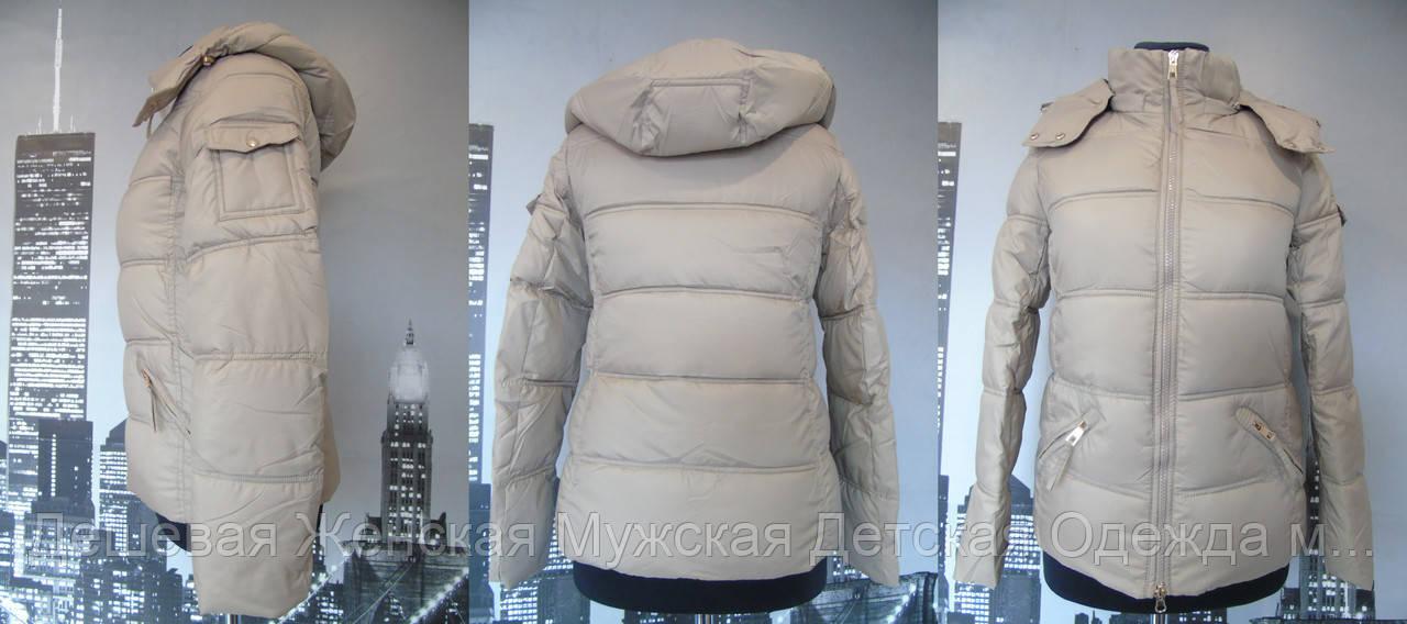 Куртка жіноча весна-осінь