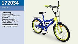 Велосипед 2-х колес 20 172034 1шт со звонком,зеркалом,руч.тормоз,без доп.колес