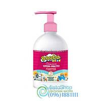 Детское Жидкое Крем-Мыло С Растительным Комплексом Booba 290 Мл