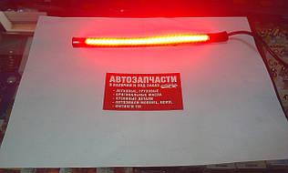 Фонарь габарит, стоп и повороты LED 20 см.