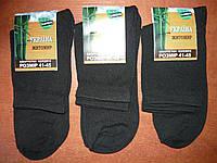 Носок мужской стрейч Украина. Бамбук. р. 41-45. Житомир. Черный, фото 1