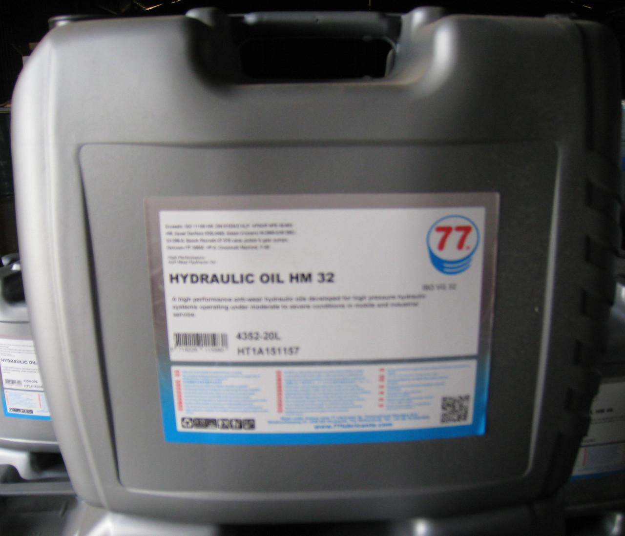 Гидравлическое масло HYDRAULIC OIL HM 32,   DIN 51524/2 HLP,   ISO VG 32  (кан. 20 л)