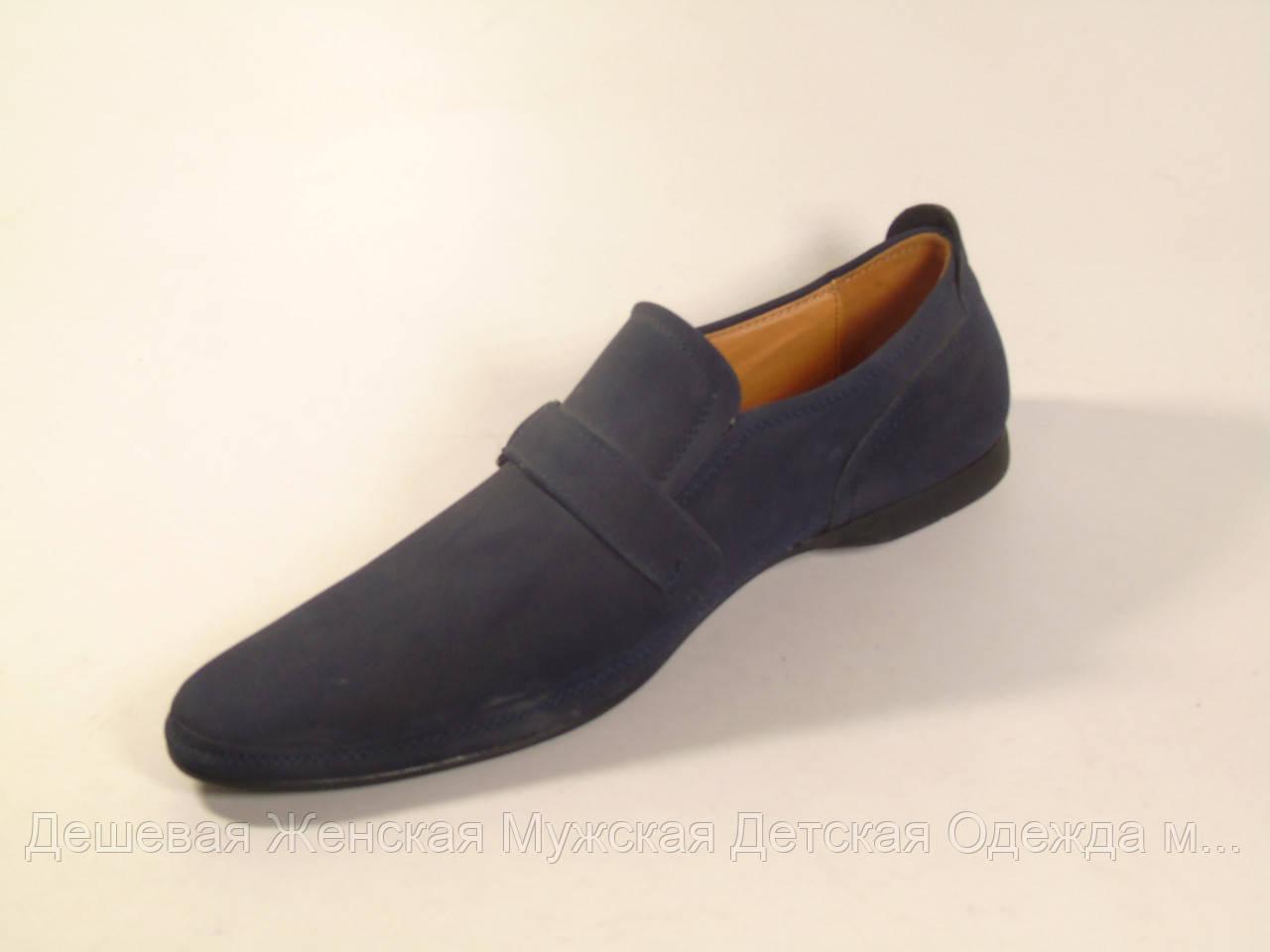 Туфли мужские W871-621 40-45