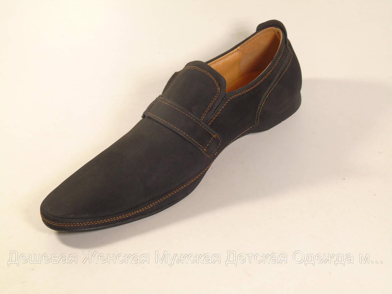 Туфлі чоловічі W871-217 40-45