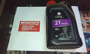 Масло GNL Мото 2Т полусинтетика 1л
