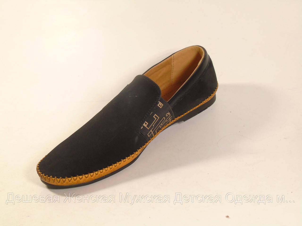 Туфлі чоловічі F23-6A 40-45