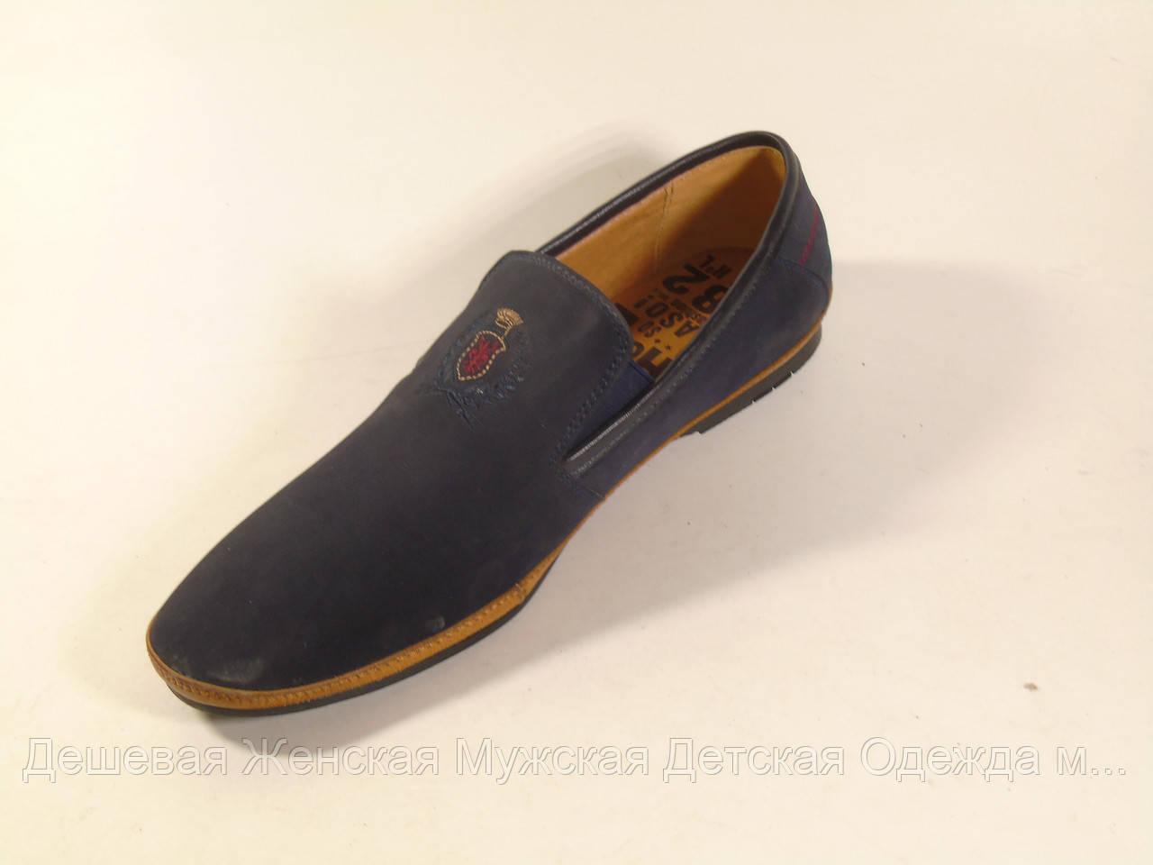 Туфлі чоловічі F23-1В 40-45