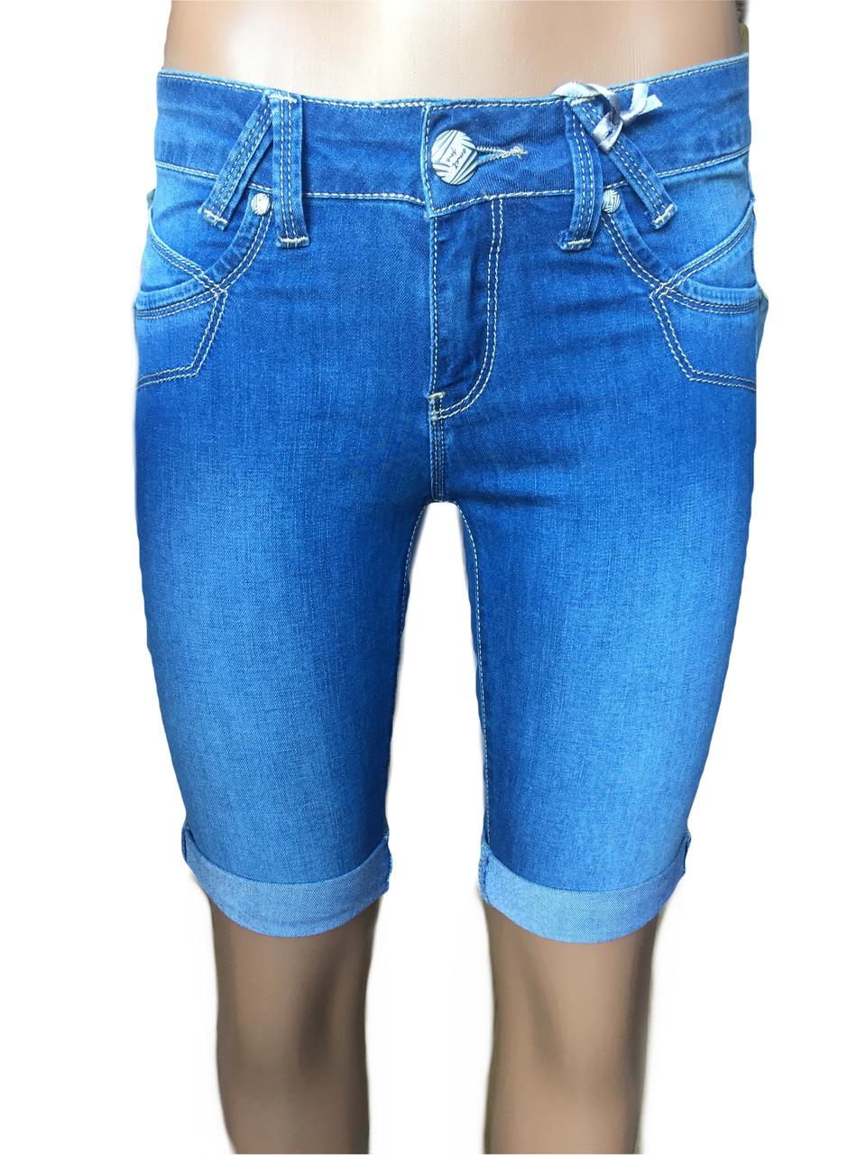 Шорты женские Ом 9945 синие