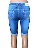 Шорты женские Ом 9945 синие, фото 3