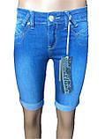 Шорты женские Ом 9945 синие, фото 4