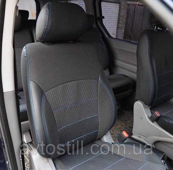 Чохли на сидіння Hyundai H1 1+1 (2007-2018)