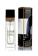 Жіночий міні-парфум Carolina Herrera Good Girl ( 40 мл )