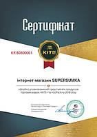 Получение сертификата по ТМ Kite и GoPack