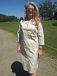 Платье сафари летнее хлопковое молочный  беж 48,50,52,54 Пл 099-6 палевая роза, фото 4