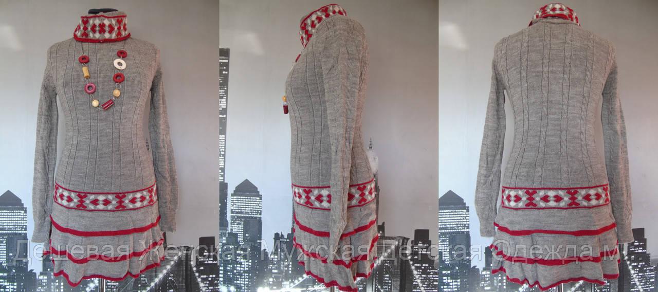 Платье вязаное женское Турция