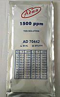 Калибровочный раствор ADWA AD7442 для TDS-метров 1500 mg/l ( ppm ). Венгрия. 20 ml