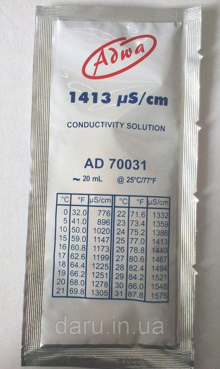 Калибровочный раствор ADWA AD70031 для ЕС-метров 1413 µS/CM. Венгрия. 20 ml