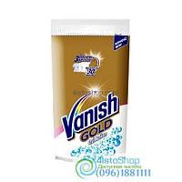 Гелевый Пятновыводитель Кристальная Белизна Vanish Gold Oxi Action White 100 Мл