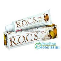Зубная паста Кофе и табак R.O.C.S. 74г