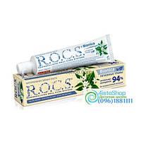 Зубная паста отбеливающая R.O.C.S. Бионика 74г
