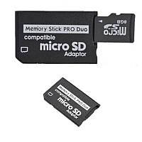 MicroSD TF - Memory Stick Pro Duo адаптер (под PSP и камеры Sony)