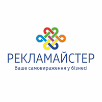 Оформление разрешительных документов на уже установленную вывеску(подготовка документов и их сопровождение)
