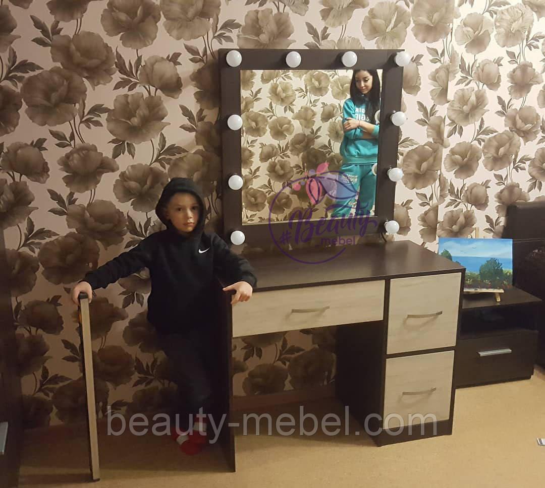 Стол визажиста с подвесным зеркалом и подсветкой, венге
