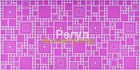 ПВХ панель Регул Палитра фуксия - ПФ 5 ПВХ панель Палитра фуксия - ПФ5, фото 1