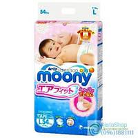 Подгузники Moony L 9-14 кг в упаковке 54 шт
