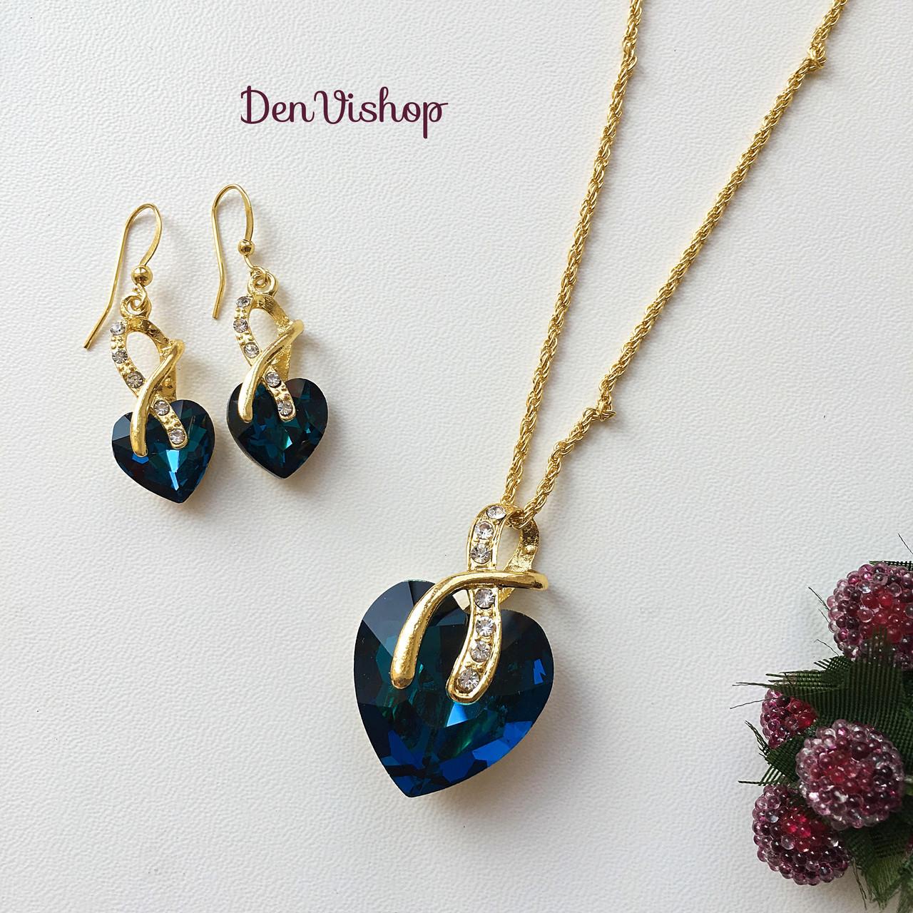 """Комплект біжутерії """"Лілія"""" синій камінь, форма серця, подарунковій упаковці."""