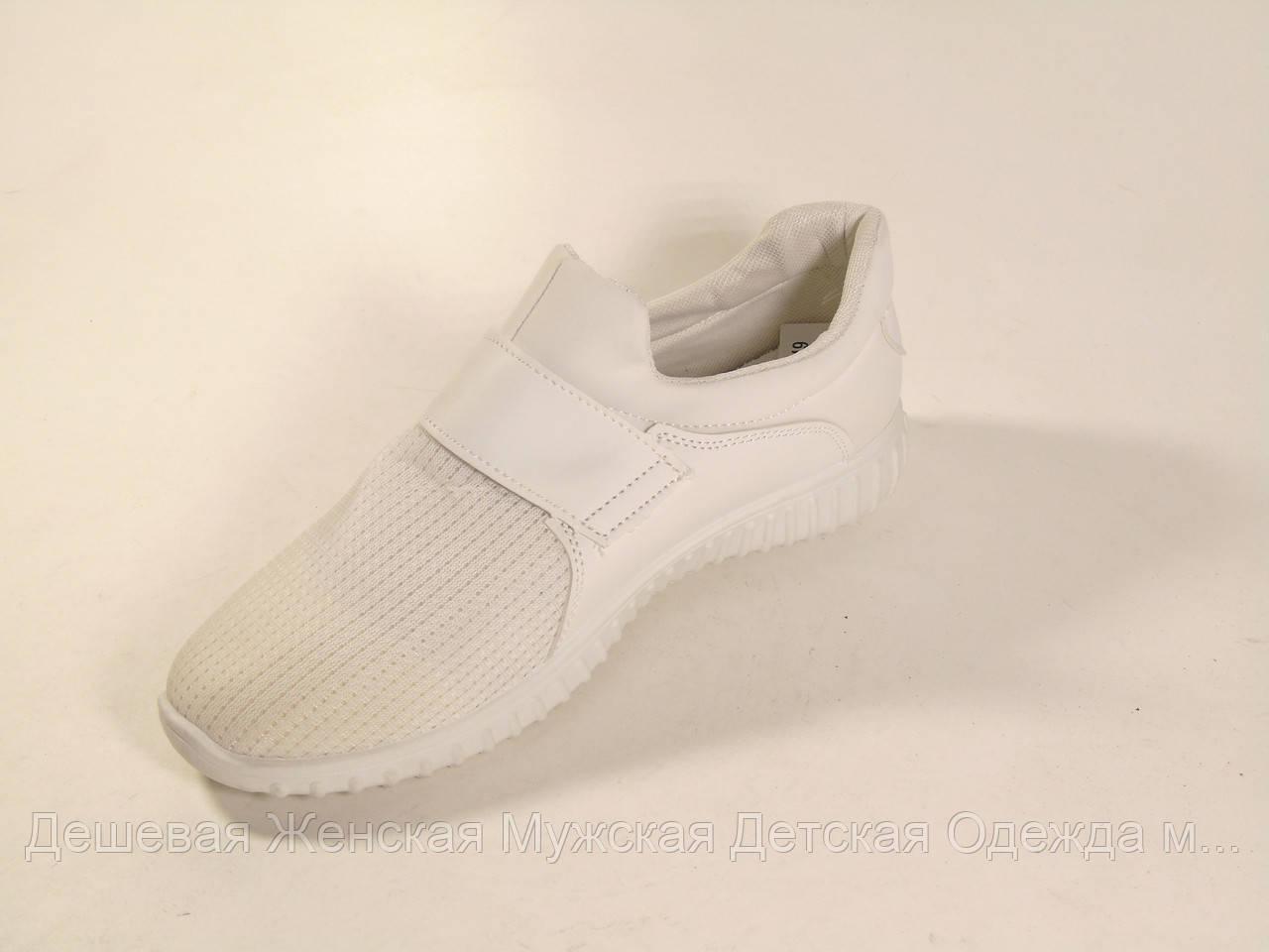 Кросівки чоловічі Польща ЕА-2949 40-45