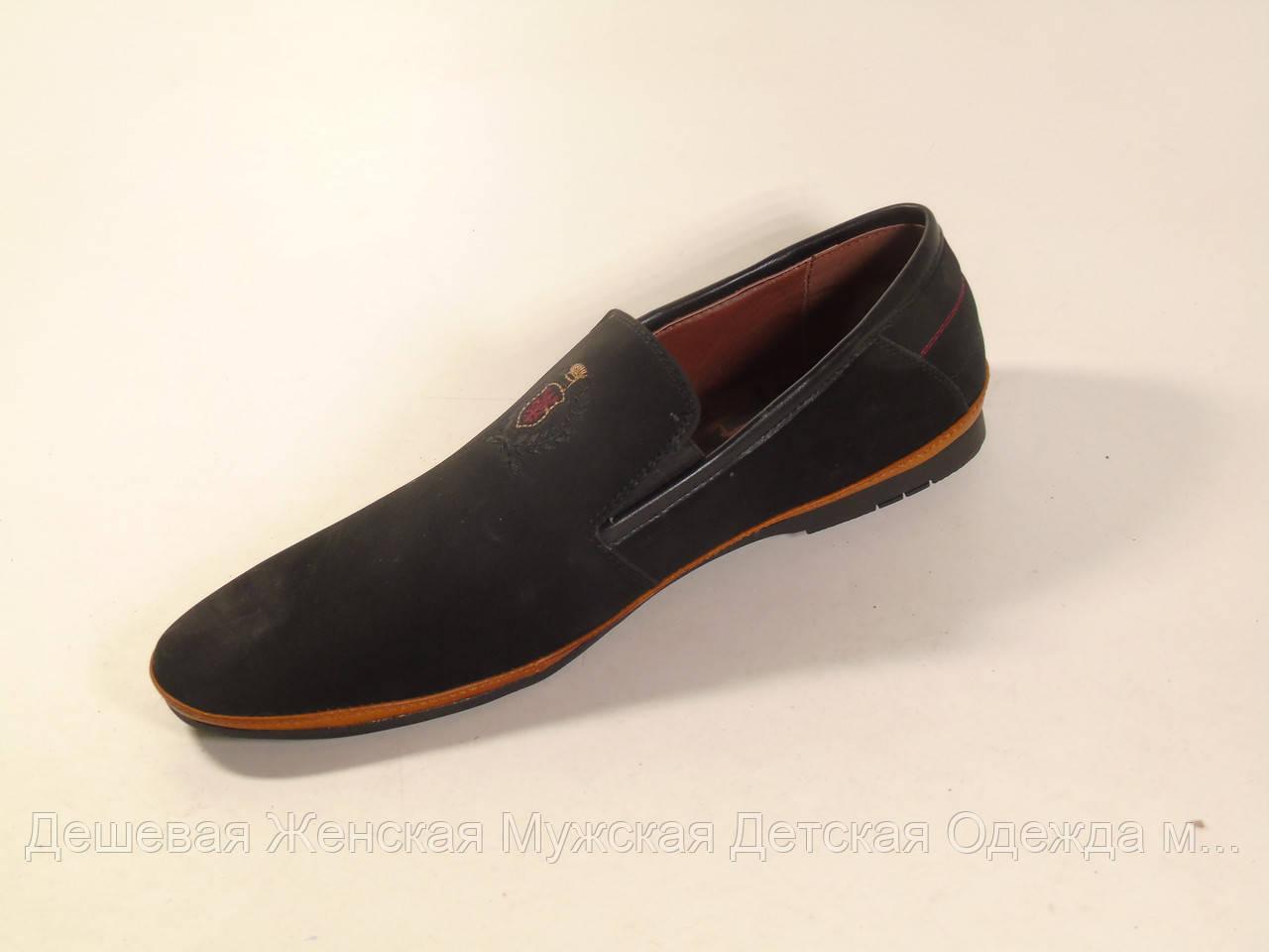 Туфлі чоловічі F23-1A 40-45
