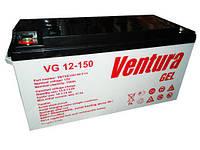 Аккумулятор гелевый - 150 Ач 12В GEL Ventura VG 12-150