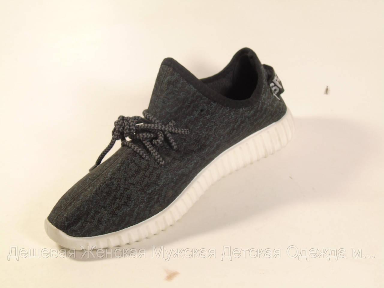Кросівки чоловічі 111 40-45