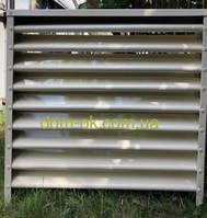 Металлический забор Жалюзи ламель Гамма Тип-Б глянец 1-но стор, фото 1