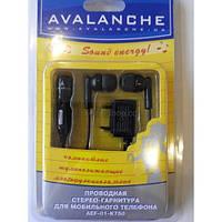 Наушники для мобильного телефона AEF-01-K750