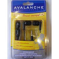 Наушники для мобильного телефона AEF-01-N95