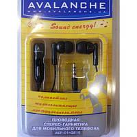 Наушники для мобильного телефона AEF-01-G810