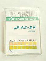 Медицинский лакмус (рН- тест) 4.5-9.0 рН (слюна, моча, секреты) 100 полосок, фото 1